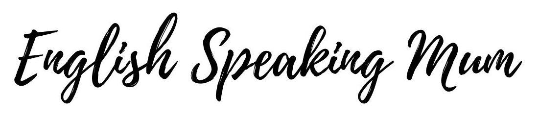 Dwujęzyczność zamierzona | Jak uczyć dzieci języków obcych? | English Speaking Mum